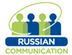 Russian Communication